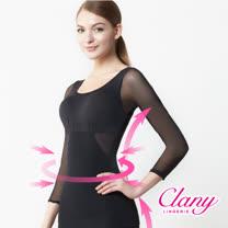 【可蘭霓Clany】塑身平腹纖腰時尚美臂M-3XL背心(神秘黑 1951-63)