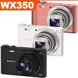 SONY DSC-WX350  20倍光學NFC數位相機(公司貨)-加送32G卡+原廠電池+專用座充+中腳架+讀卡機+清潔組+側背包