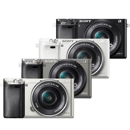 SONY A6000L 16-50mm 變焦鏡組(公司貨)-送32GB+中腳架+讀卡機+清潔組+專用座充