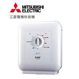 【三菱MITSUBISHI】銀奈米抗菌烘被機 AD-E103TW白色【送登山水壺】