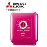 【三菱MITSUBISHI】銀奈米抗菌靴子乾燥烘被機 AD-E203TW粉紅【送雷射簡報觸控筆、登山水壺】