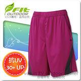 【維特 FIT】女新款 透氣吸排抗UV針織短褲_ FS2901 紫紅色