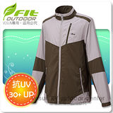 【維特 FIT】男新款 透氣吸排抗UV防曬外套_ FS1302 橄欖綠