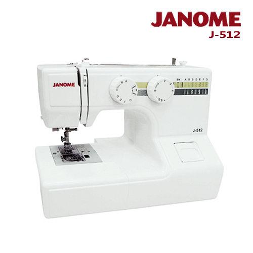 日本車樂美JANOME 機械式縫紉機J-512