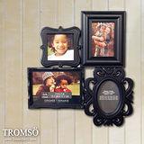 TROMSO相框-立體巴洛克4框/黑色