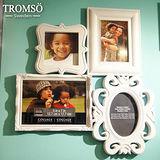 TROMSO相框-立體巴洛克4框/白色