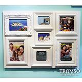 TROMSO相框-立體巴洛克7框/白色