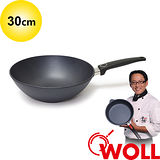 德國 WOLL Saphir Lite藍寶石輕巧系列 30cm中華鍋 (不含鍋蓋)