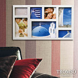TROMSO相框-積木組合7框/白色