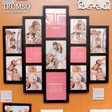 TROMSO相框-積木組合13框/黑色