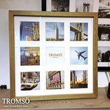 TROMSO-風格主義實木9入相框/城市紐約