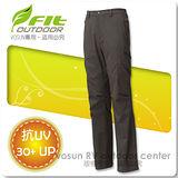 【維特 FIT】男新款 彈性吸排抗UV長褲/ FS1810 橄欖綠