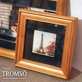 TROMSO-品味旅程相框3X3款