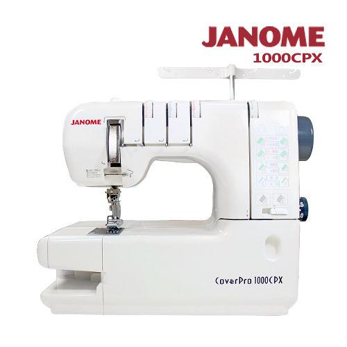 日本車樂美JANOME 三本機1000CPX