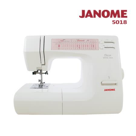 日本車樂美JANOME 機械式縫紉機5018