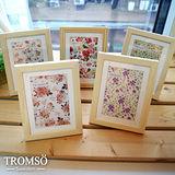 TROMSO-南法生活4X6實木相框/小紫花