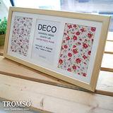 TROMSO-南法生活4X6三入實木相框