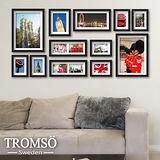 TROMSO時尚相框牆-12框組/黑色