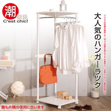 【真心勸敗】gohappyAki 亞希扇型木質衣架(白)效果大 逺 百