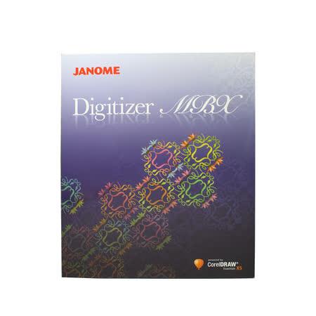 日本車樂美JANOME Digitizer MBX 刺繡設計軟體
