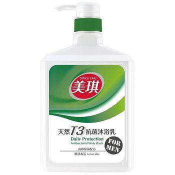 美琪天然T3抗菌沐浴乳(極淨森活)1000ml