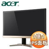 acer宏碁 G227HQL(ki) 22型 FULL HD高畫質 HDMI介面 IPS面板 LED液晶螢幕 金色限量版