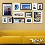 TROMSO時尚相框牆-12框組/黑白混色