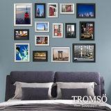 TROMSO古典相框牆-15框組/黑白混色