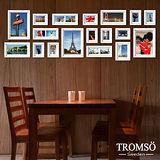 TROMSO時尚相框牆-18框組/白色