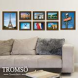 TROMSO相框牆-古典8框組/咖啡色/法國圖