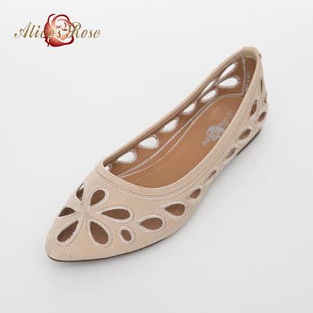 Alice's Rose 精緻雕花縷空尖頭鞋-杏色