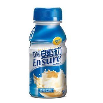 Abbott亞培 安素沛力 優蛋白配方(香草口味) 237mlx24罐/箱