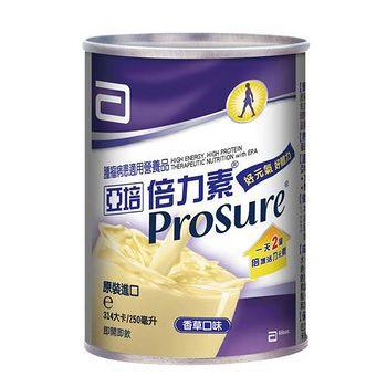 Abbott亞培 倍力素 腫瘤病患適用營養品(香草口味) 250mlx24罐/箱