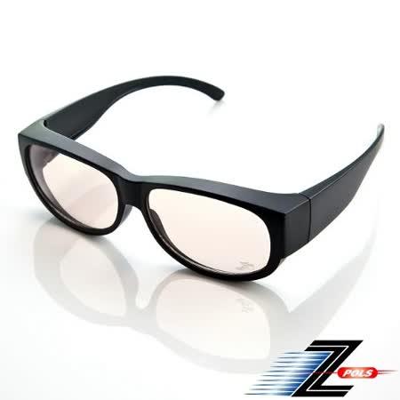 視鼎Z-POLS 包覆式前端加寬 抗UV+抗藍光眼鏡(消光黑)