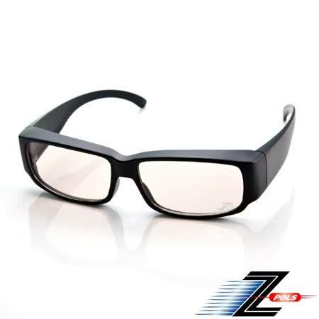 視鼎Z-POLS 包覆式方款 抗UV+抗藍光眼鏡(消光黑)