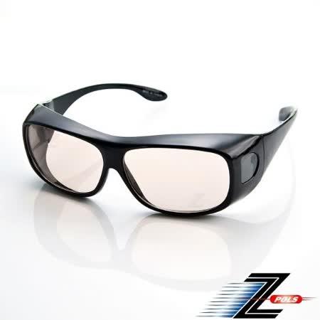 視鼎Z-POLS 包覆式加大頂級 抗UV+抗藍光眼鏡