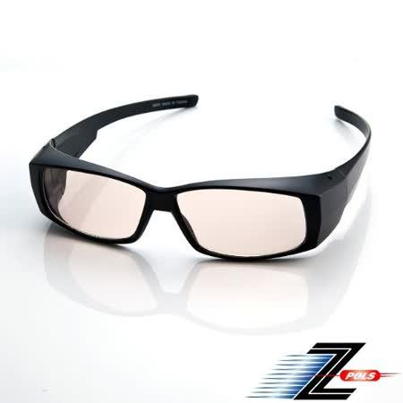 視鼎Z-POLS 包覆式小版抗UV+抗藍光眼鏡