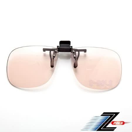 視鼎Z-POLS 夾式抗藍光+抗UV 近視族必備眼鏡(大型/加大版)