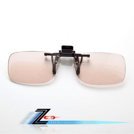 視鼎Z-POLS 夾式抗藍光+抗UV 近視族必備眼鏡(方型)