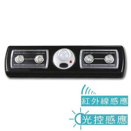 【NAKAY】4LED智慧紅外線感應燈NAL-1105