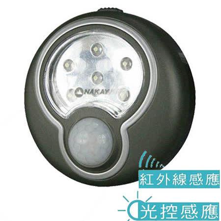 【NAKAY】6LED智慧紅外線感應燈NAL-1106