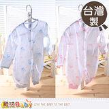 魔法Baby~嬰兒兩用兔衣~台灣製薄款吸濕排汗兔衣.連身衣~g3499