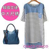 預購【CHACO PLUS】韓製配色條紋下擺倒U短袖長版衫1063(2色L-XL)