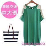 預購【CHACO PLUS】韓製雙袖勾花背後開孔蝴蝶結短袖長版衫1068(2色L-XL)