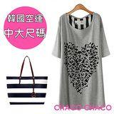 預購【CHACO PLUS】韓製愛心骷髏後接配色條紋短袖寬鬆長版衫4814(2色L-XL)