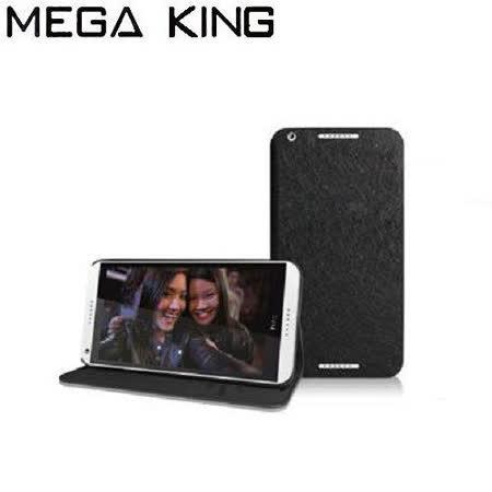 《MEGA KING》 側掀式皮套 HTC Desire 816 星光黑