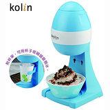 kolin 歌林電動刨冰機 KJE-LNI03