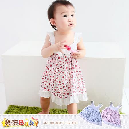 魔法Baby~吊帶裙~女寶寶連身裙/洋裝~k34974