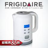 【智能新品▼享好禮三選1】美國Frigidaire Smart 1.7L熱水壺(多段控溫+保溫+防燙)