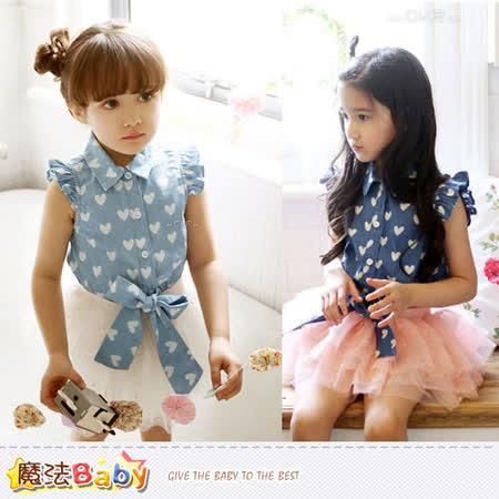 魔法Baby~女童襯衫~無袖牛仔上衣~女童裝~k35025